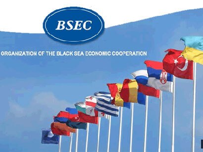 What is The Black Sea Economic Cooperation Organization ?